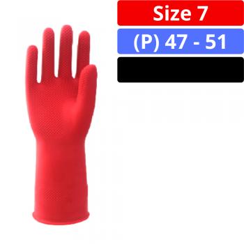 sản phẩm HD - Đỏ 7 (Mini)
