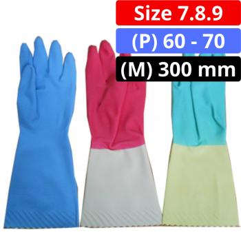 sản phẩm Găng tay cao su CÔNG NGHIỆP size 9 (Hướng Dương)